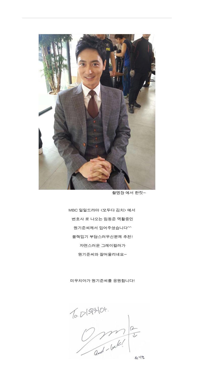 남성정장쇼핑몰 Men's suits 男性のスーツ 男士西裝