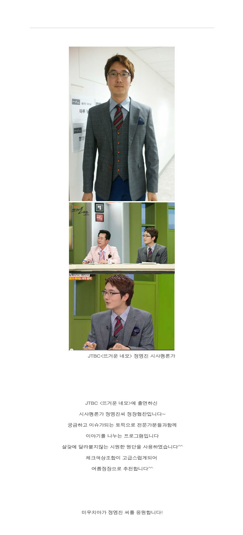 남성Suit Men's suits 男性のスーツ 男士西裝