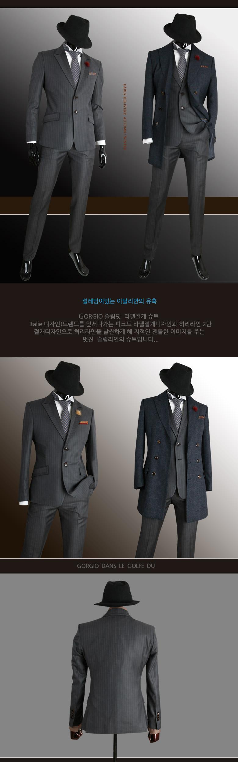 남성슈트브랜드 Men's Suits 男性のスーツ 男士西裝