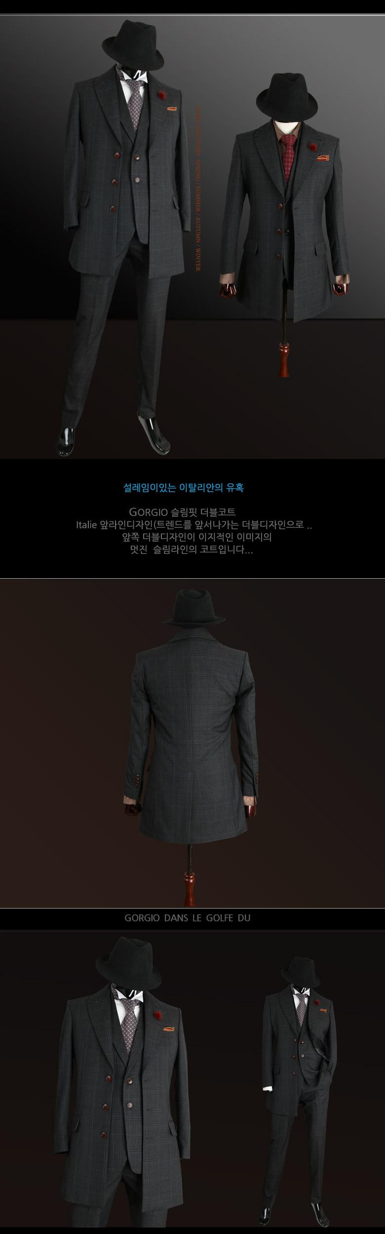 남성코트 Men coat  男のコート  男士外套