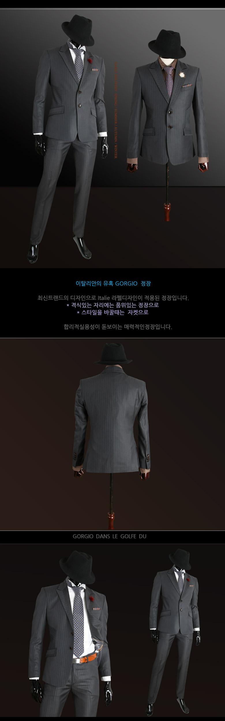 정장 Men's Suits 男性のスーツ 男士西裝