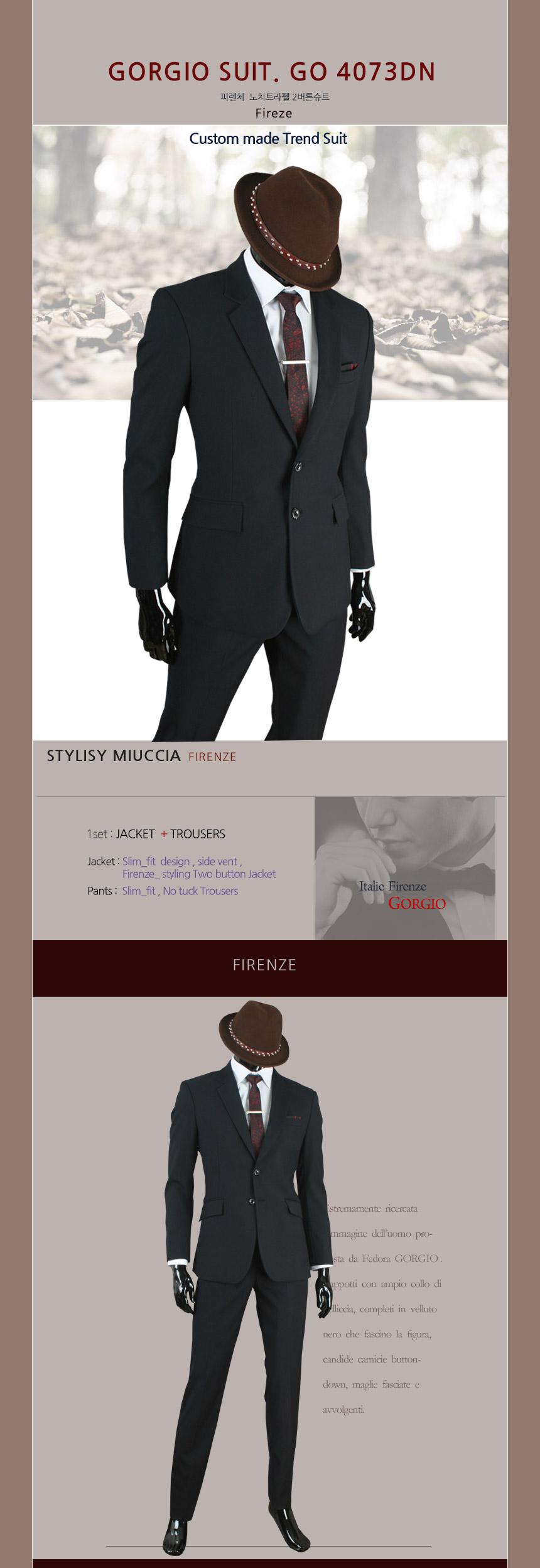남성정장 Men's Suits men's suit 男性のス?ツ 男士西裝