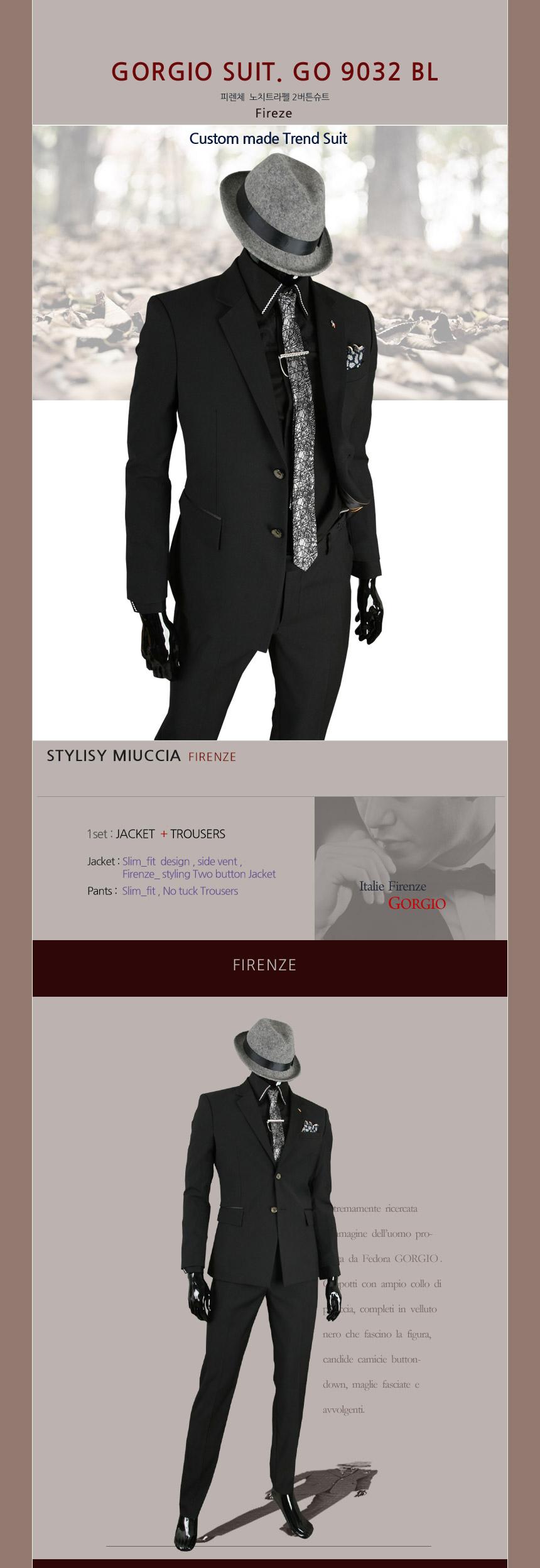 남성블랙정장 Men's Suits 男性のス?ツ 男士西裝