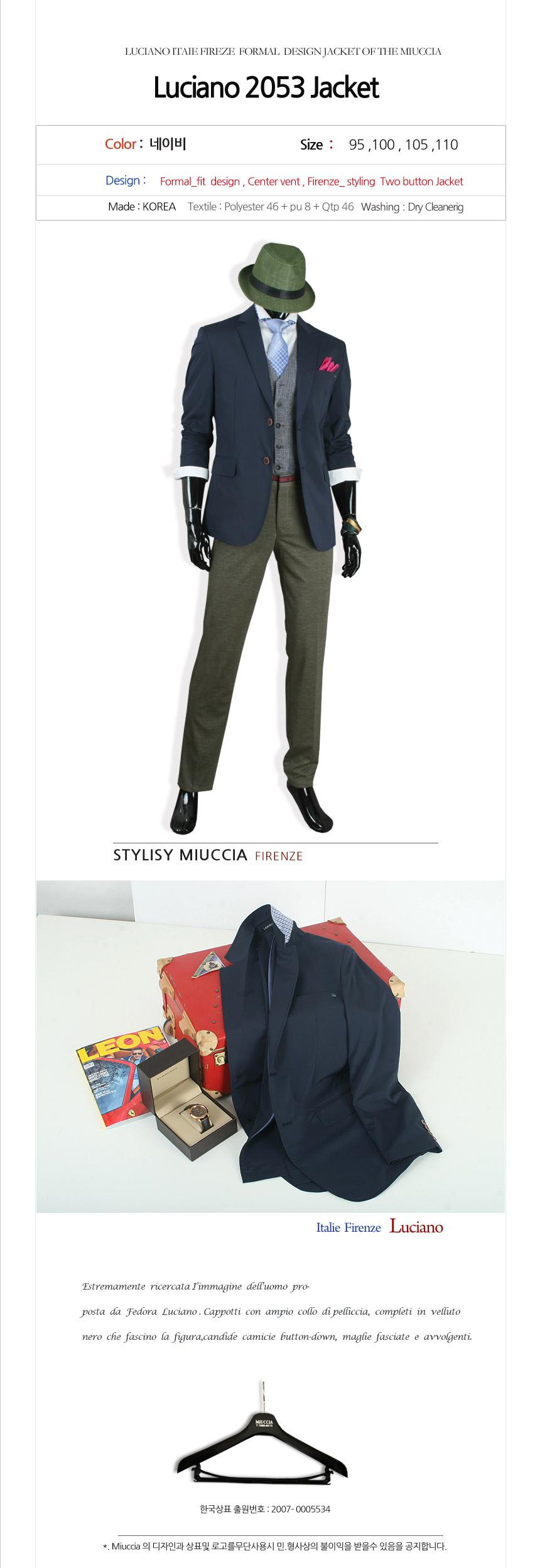 남자여름자켓 남성여름자켓 Men's jacket 男性のス?ツ 男士外套