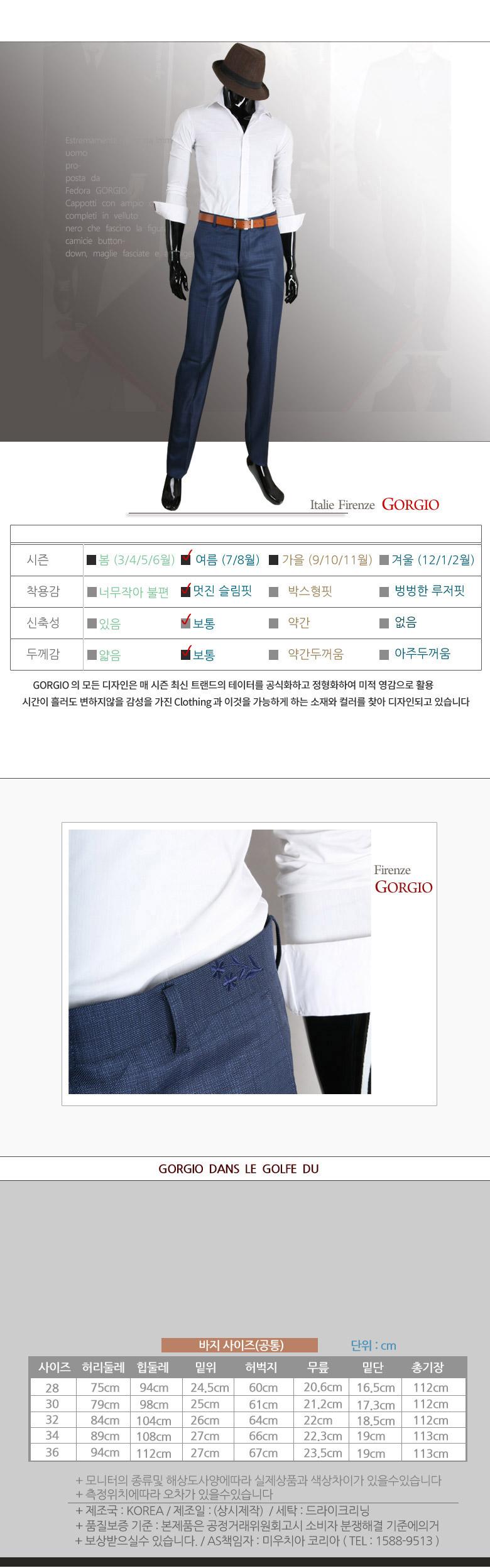 남성바지 남자바지 Men's pants