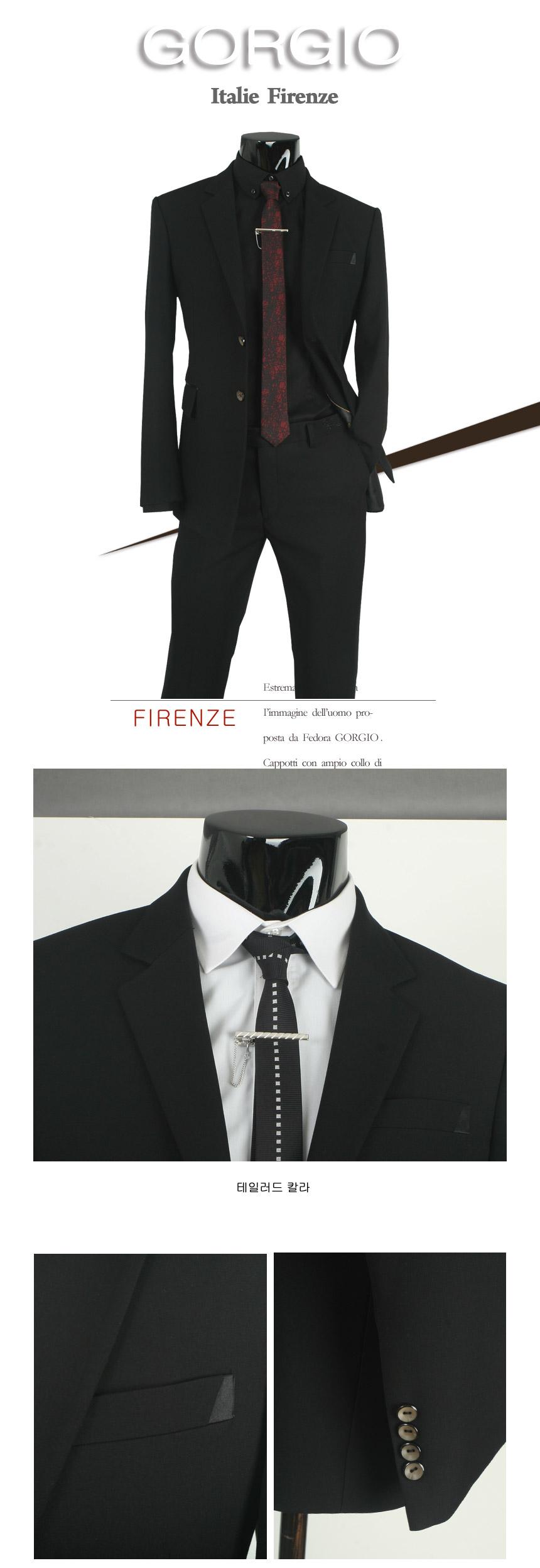 결혼식하객패션 남성정장 남자정장 Men's Suit  mens suit  男性のス  男士西裝