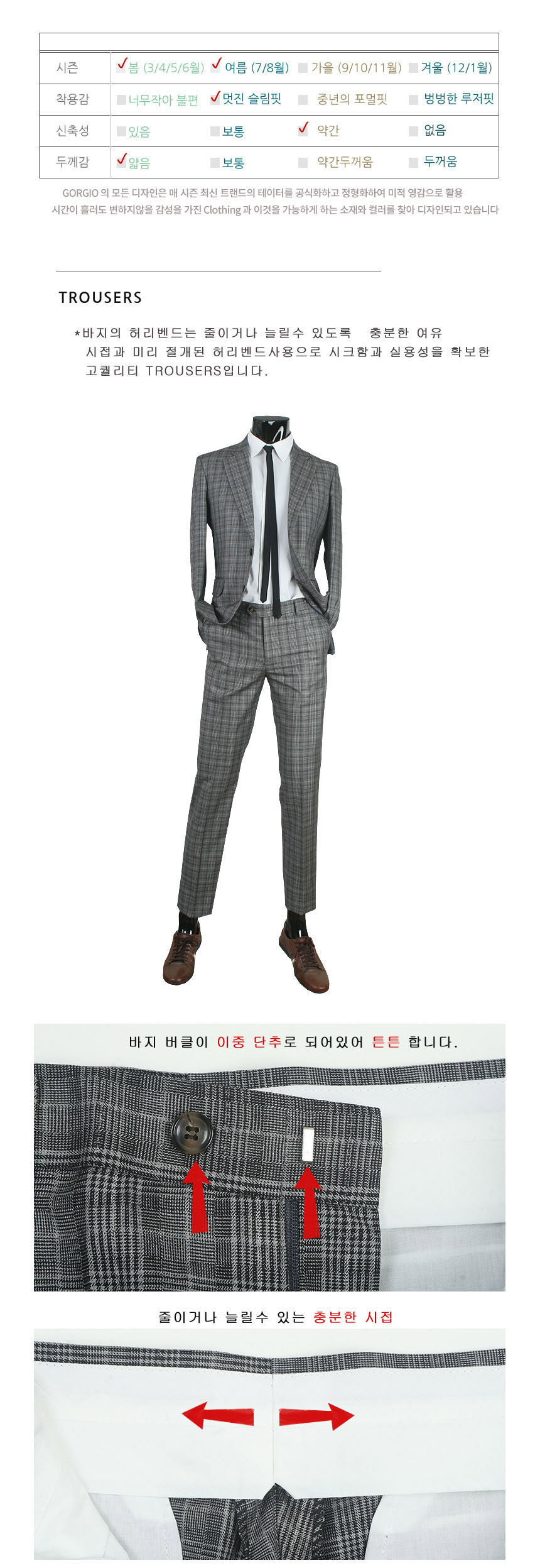 남성정장 Men's Suits 男性のス?ツ 男士西裝